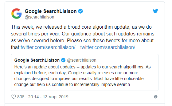 Search Liaison